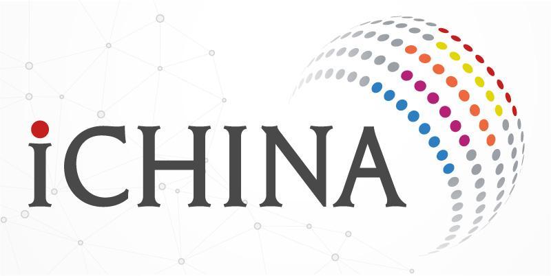 logo ichina company